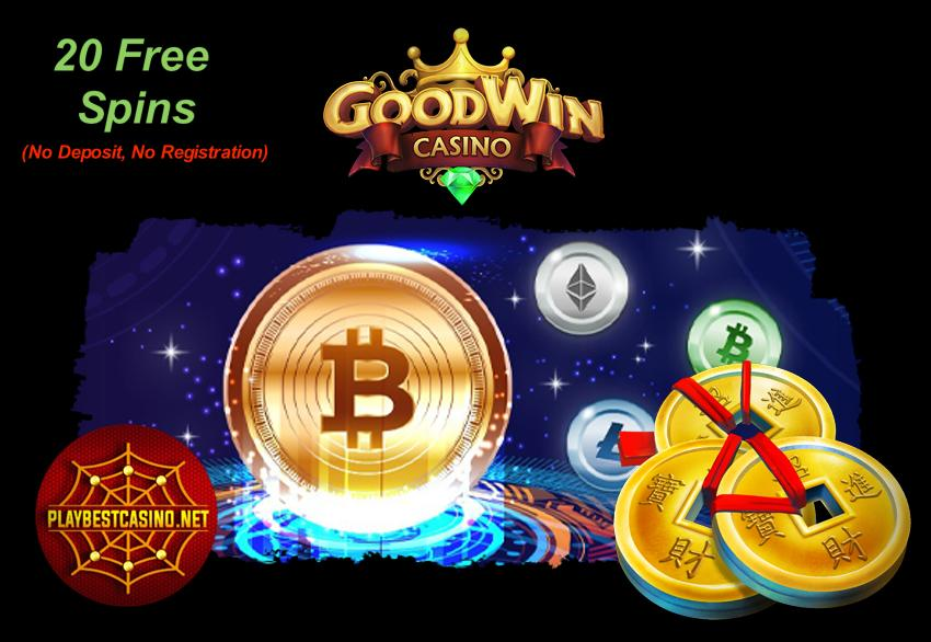 mBTC free bet Bachelorette Party no deposit bonus